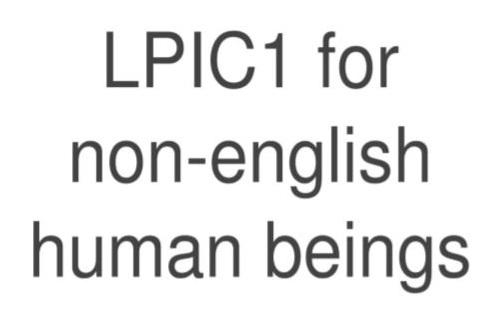 کتاب آموزش LPIC1 لینوکس (Jadi)
