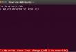 آموزش ویرایش فایل در لینوکس با ادیتور vi