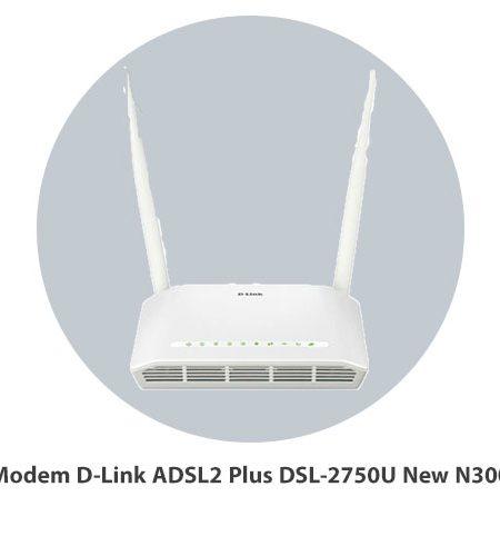 مودم روتر دی لینک مدل ADSL2 Plus DSL-2750U New N300