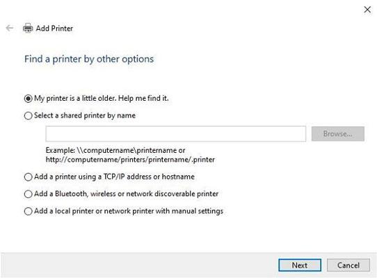 آموزش حل مشکل پرینتر در ویندوز - رفع خطای پرینت نگرفتن چاپگر در شبکه