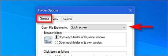 آموزش نمایش This PC به جای Quick Access در فایل اکسپلورر ویندوز 10