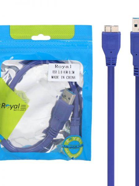 کابل هارد اکسترنال USB 3.0 رویال