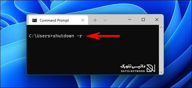 shutdown -r